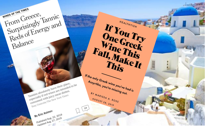 Naturally Wine Newsletter