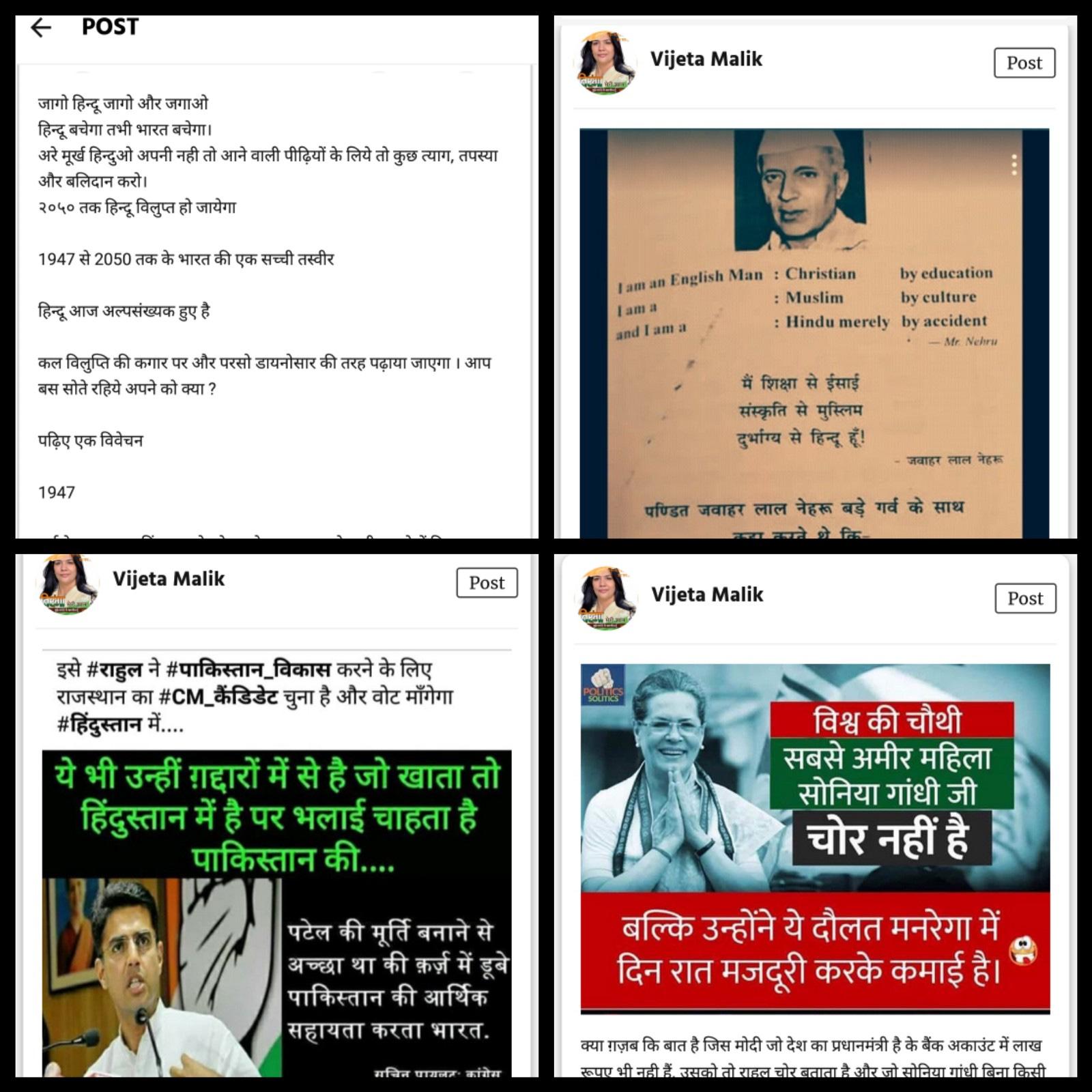 DisFact #18: How fake news thrives on the Narendra Modi app
