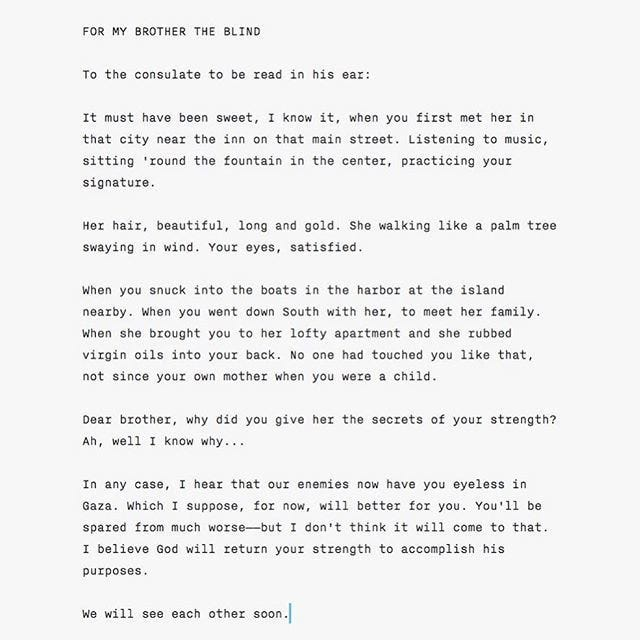 POEM - For My Brother The Blind