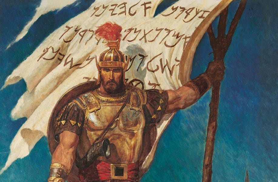 Donald Trump is No Captain Moroni