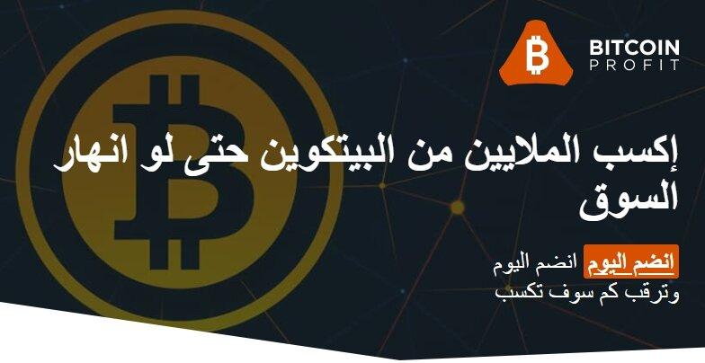 bitcoin profit molek)