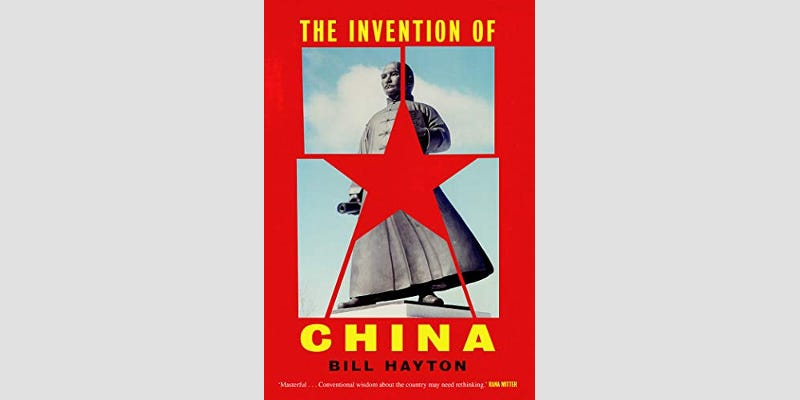 BOOK REVIEW: The Invention of China