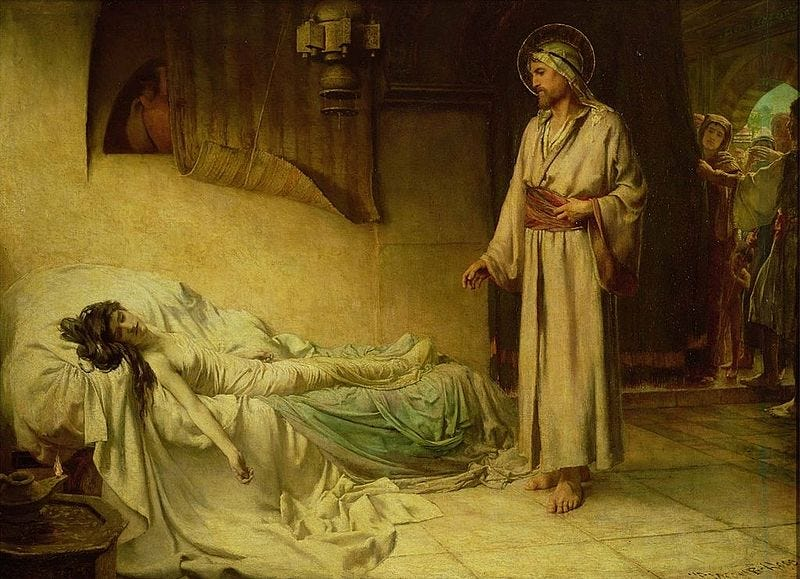 File:George Percy Jacomb-Hood - The Raising of Jairus' Daughter (1895).jpg