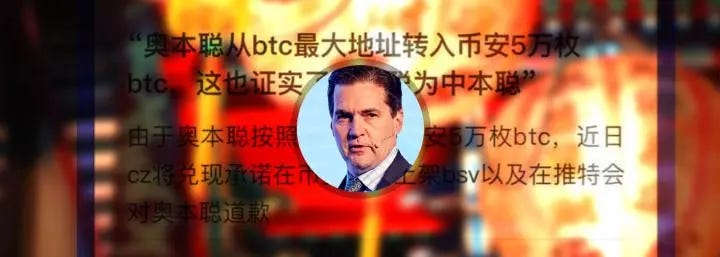 Bitcoin SV pumps after fake Craig Wright Satoshi news tricks Chinese investors