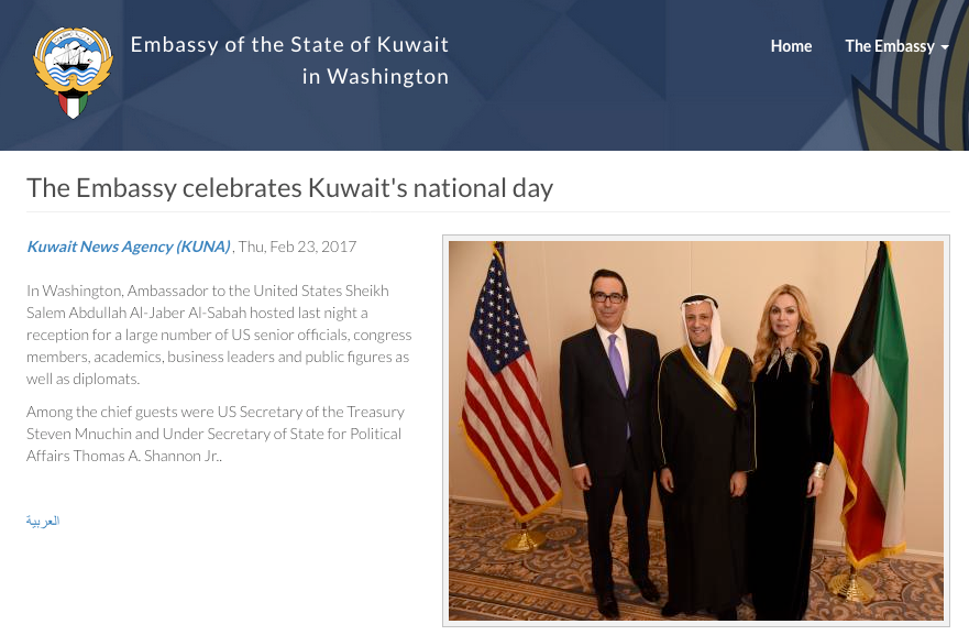 Kuwaiti embassy party confirmed, Trump visits