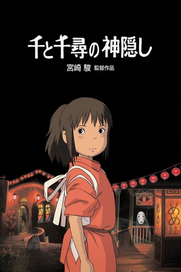 Chihiro Szellemországban TELJES FILM MAGYARUL — VIDEA [2001] │ Chihiro Szellemországban HD - Katica's Newsletter