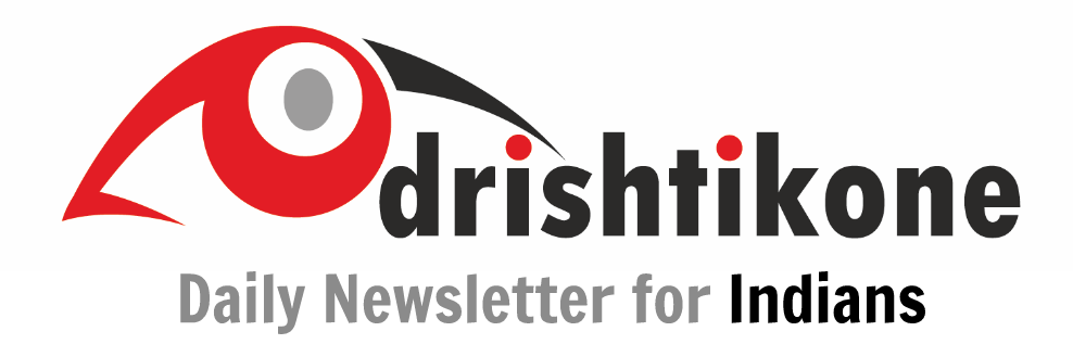 दृष्टिकोण's Newsletter