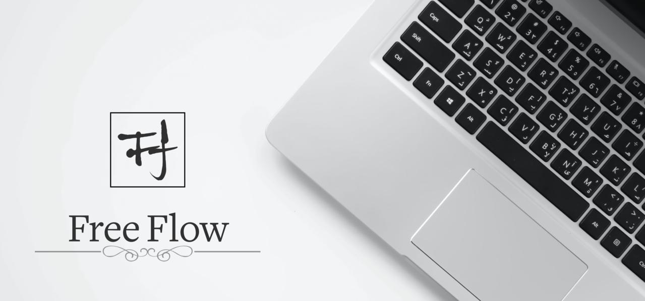 Free Flow