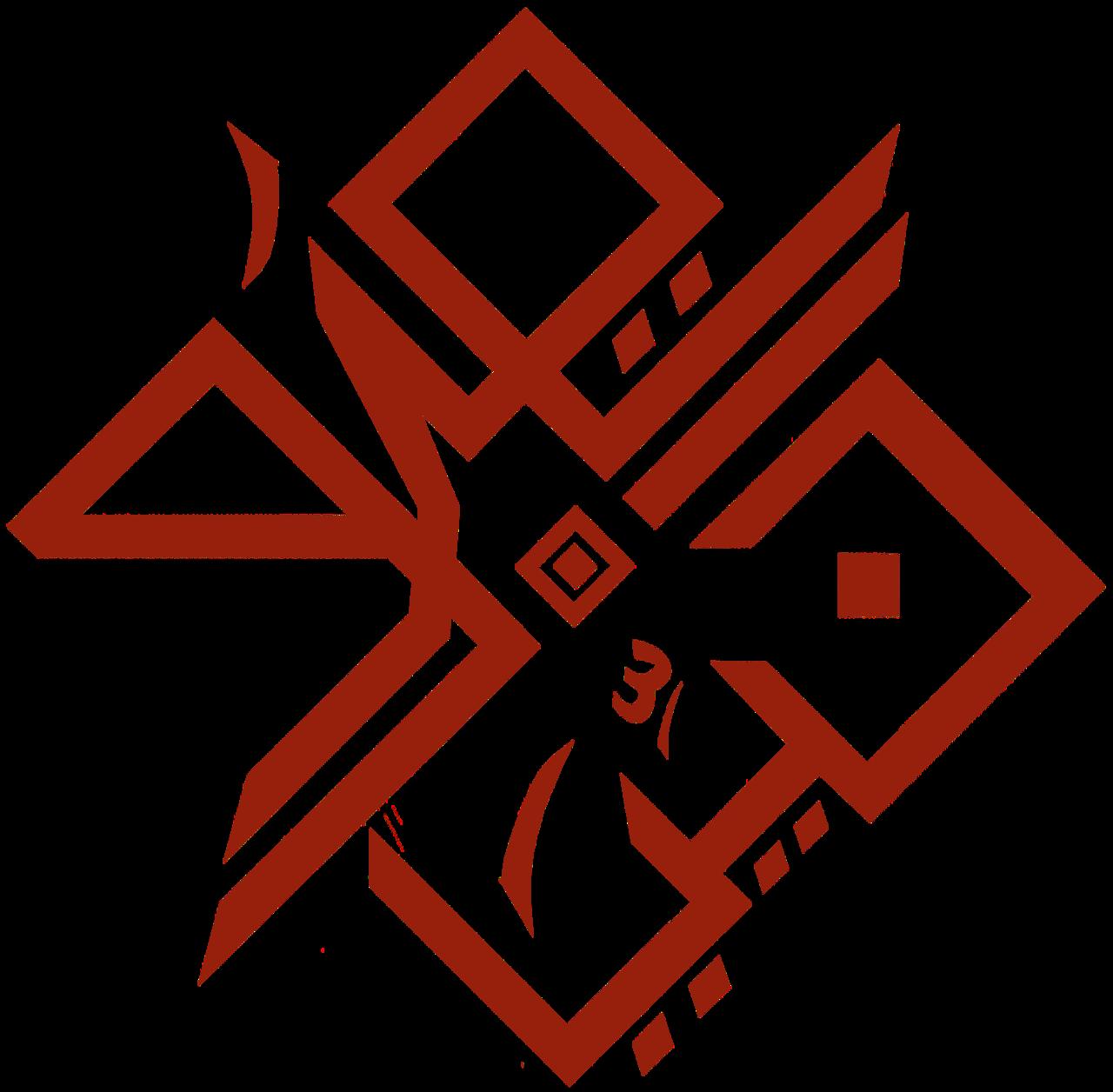 The Qarawiyyin Newsletter