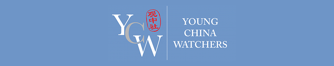 Young China Watchers Newsletter