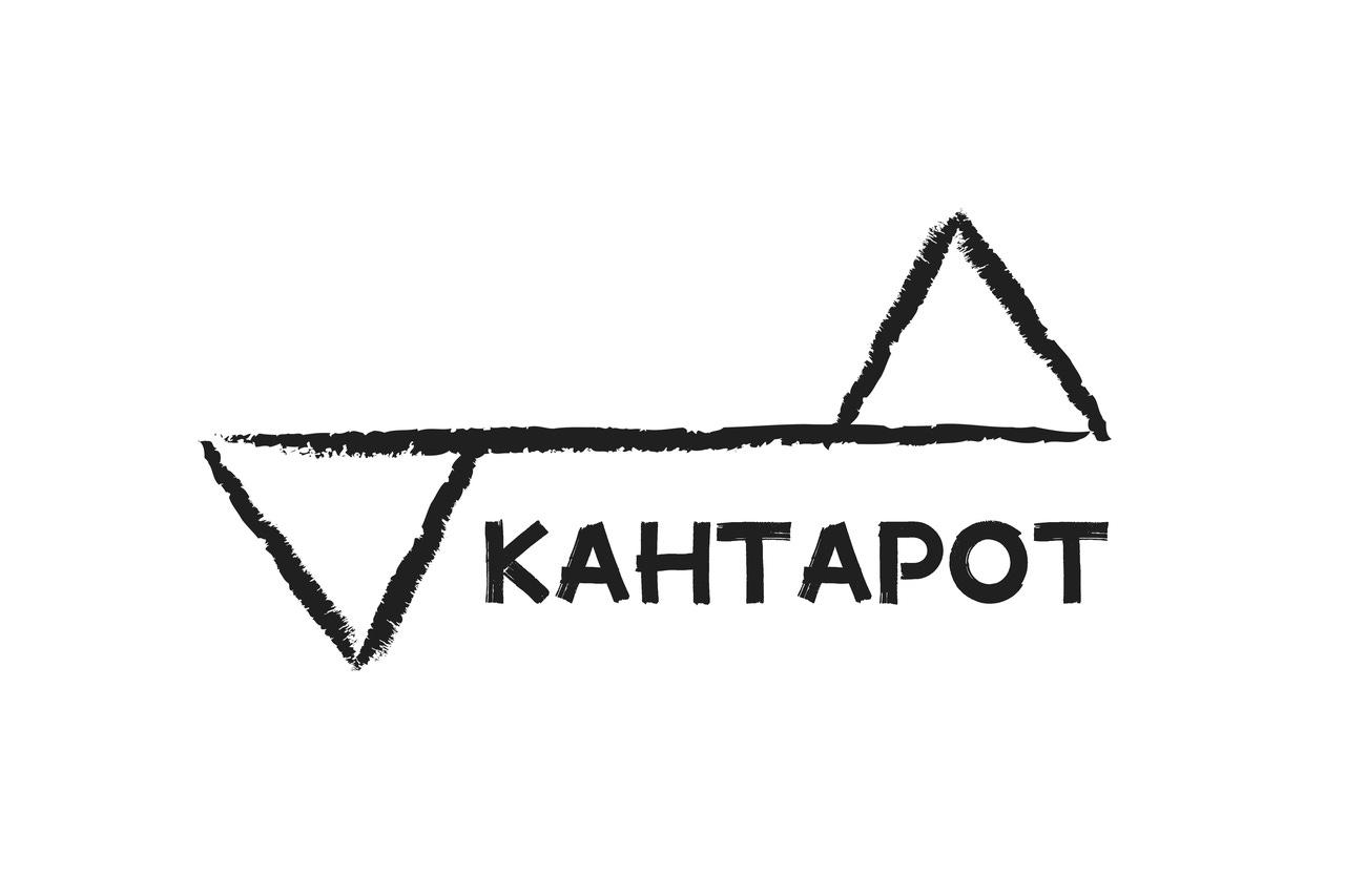 KAHTAPOT