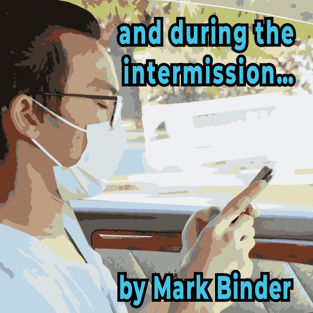 Mark Binder's Bark Minder