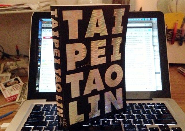 An Excerpt from Tao Lin's 'Taipei'