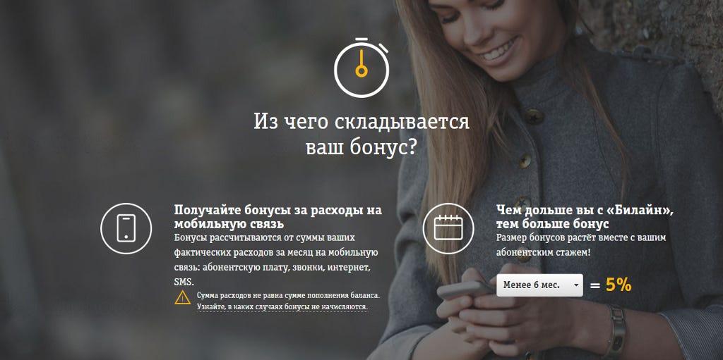 2015-10-14 18-13-09 Счастливое время - Google Chrome