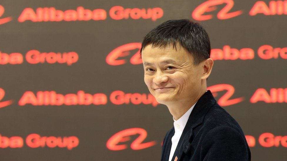 Jack Ma defends the 'blessing' of a 12-hour working day - BBC News