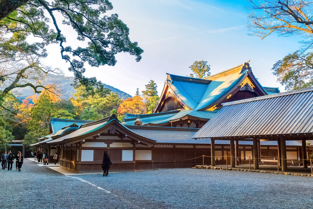 The Grand Shrine at Ise - Japanology
