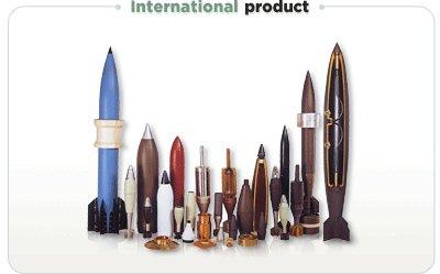 Defense Industrial Product | tradekorea