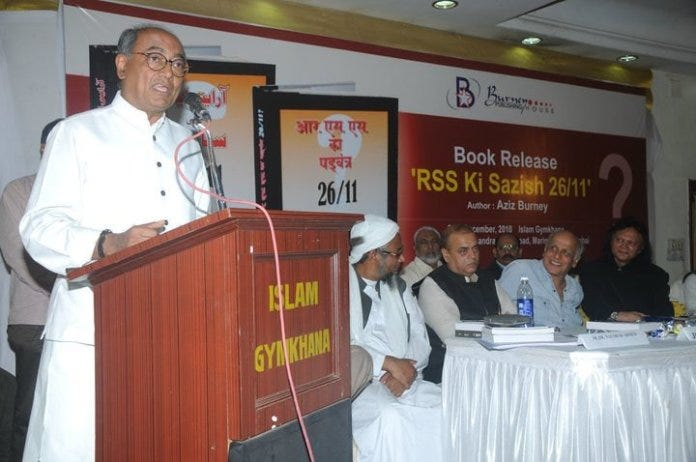 BJP leader asks whether Digvijay Singh was working for ISI