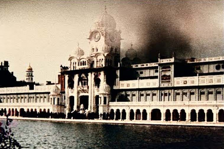 The area of the Sikh Reference Library within the Golden Temple complex bombed by the Indian Army in June 1984.