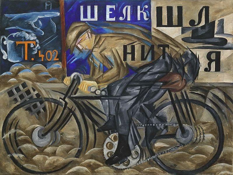 File:Cyclist (Goncharova, 1913).jpg