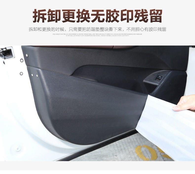 Car Door Anti-Kick Pad Leather PVC Door Protection Film Stickers For BMW E90 F30 F10 F07 F20 F25 F26 F15 F16 E84 F48 X1 X3 X5