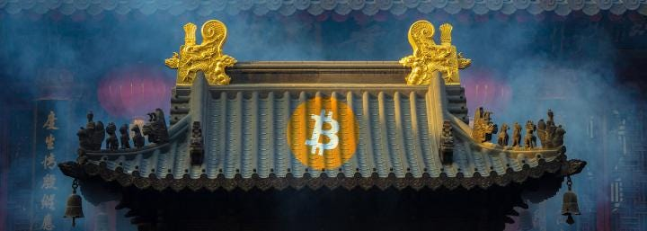 Chinese court upholds legality of Bitcoin ownership, BTC protected by China's property laws