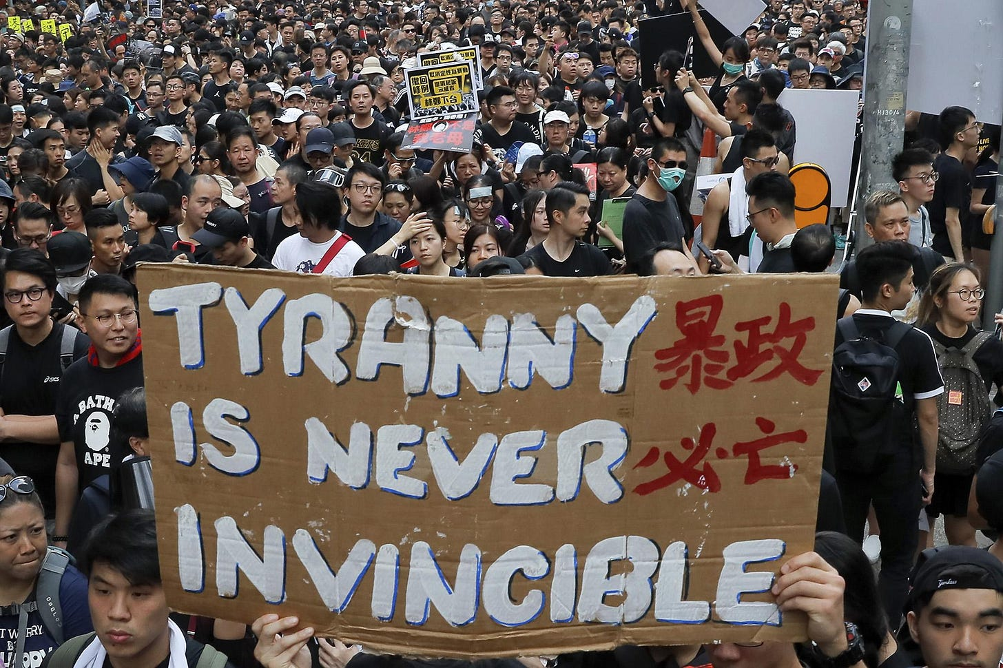 PODCAST The Peter Ryan Report 7: Hong Kong Protests, Capital ...