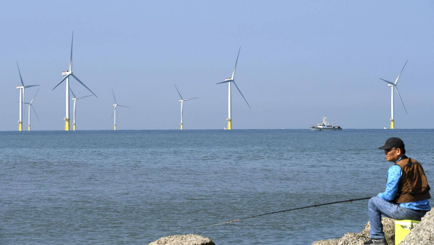 Japan to invite bids for offshore wind plants off Chiba and Akita | The  Japan Times