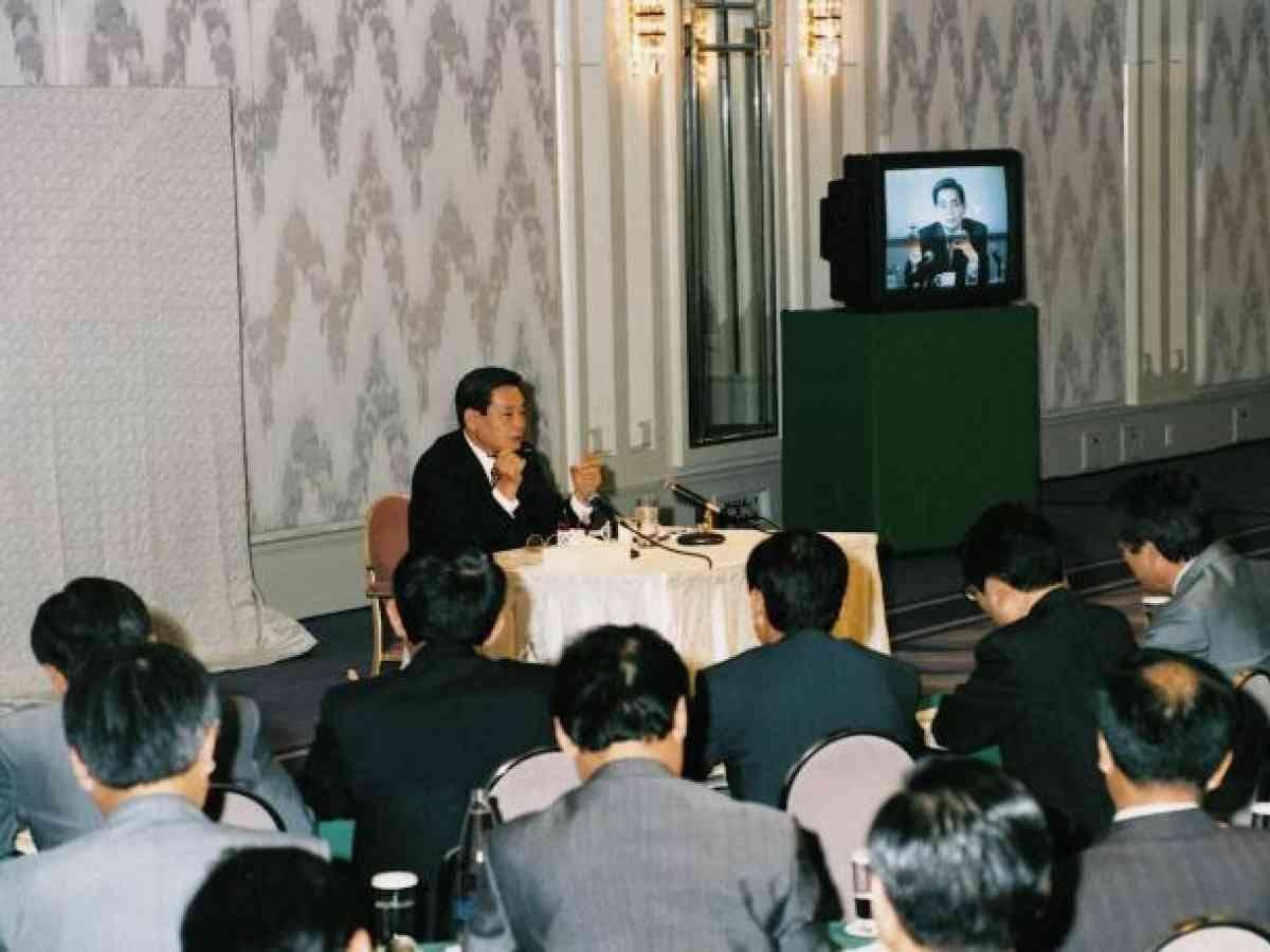 Samsung recalls chairman's 'Frankfurt declaration'
