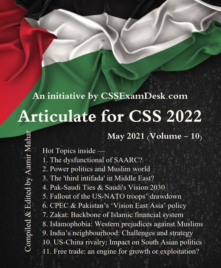 CSS 2022 Articulate – X