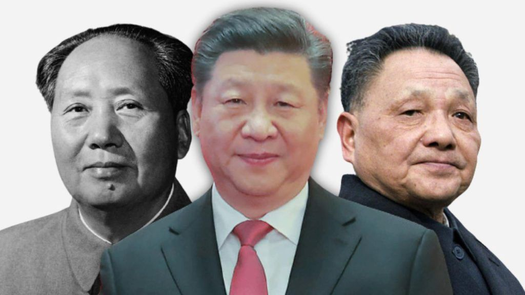 Mao, Deng And Xi: Makers Of Chinese Communist Ideology