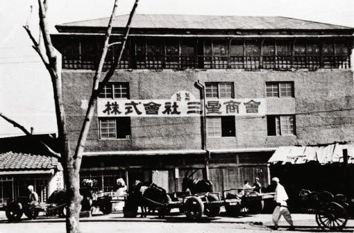 The headquarters of Sanghoes in Daegu in the late 1930s