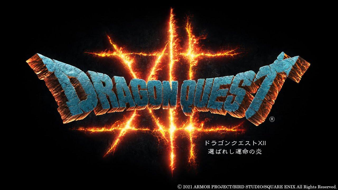 Dragon Quest 12 announced | PC Gamer