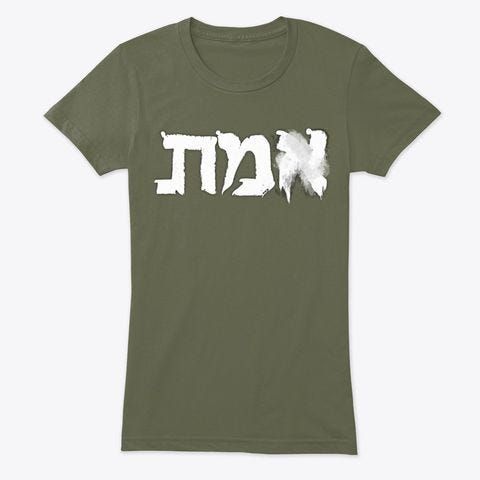Get Loew Military Green T-Shirt Front
