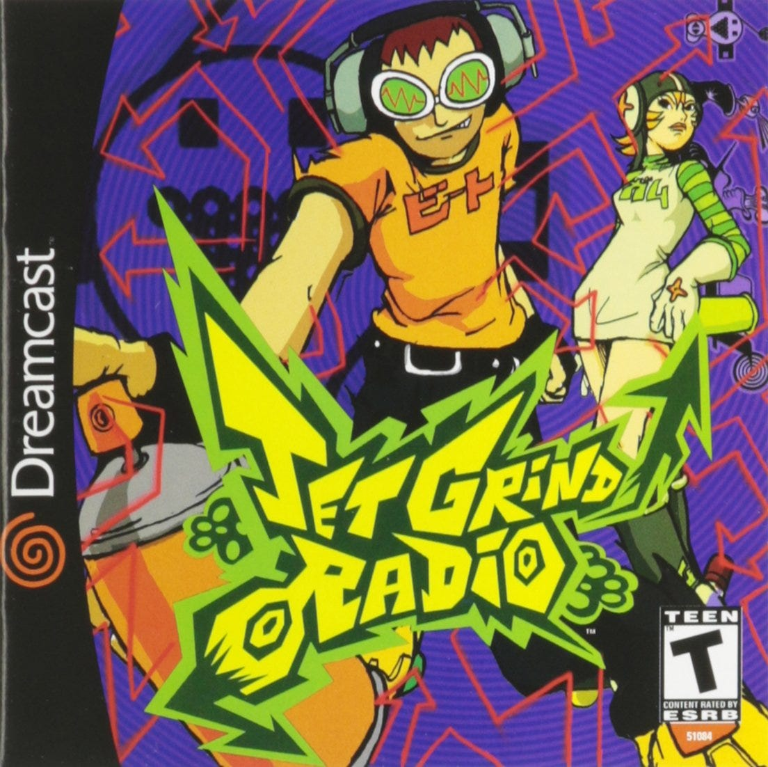 Amazon.com: Jet Grind Radio: Unknown: Video Games