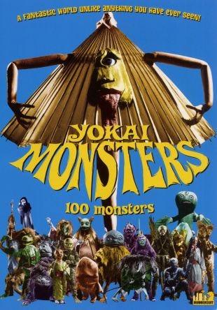 Yokai Monsters: 100 Monsters (1968) - Kimiyoshi Yasuda | Synopsis,  Characteristics, Moods, Themes and Related | AllMovie