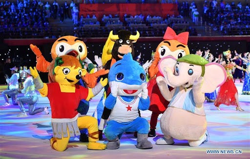 Image result for wuhan military games mascot