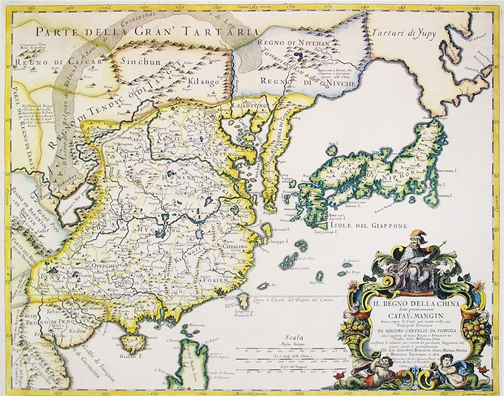 An old Italian map of imperial China, from the mid 17th century.