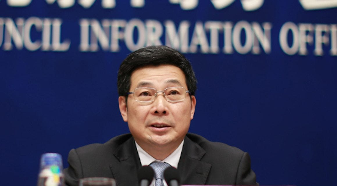 China Gets a New Cyber Czar