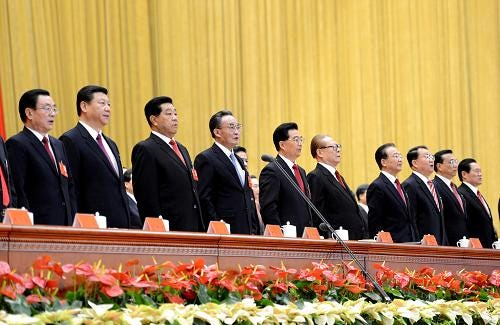 The 18th National Congress of the Communist Party of China (CPC) Opens and  Hu Jintao Delivers a Report