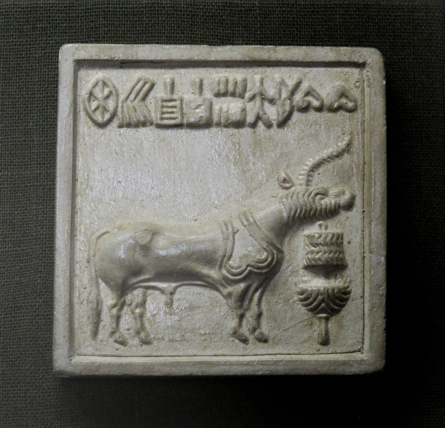 File:Unicorn. Mold of Seal, Indus valley civilization.jpg - Wikimedia  Commons
