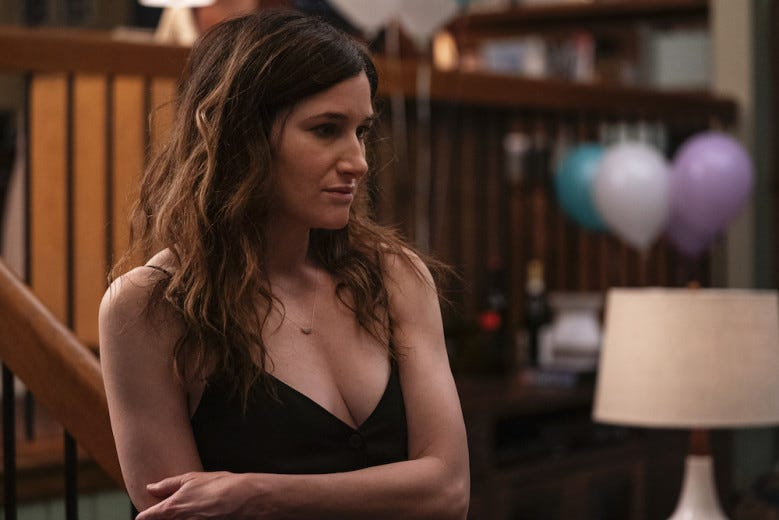 Mrs. Fletcher Kathryn Hahn HBO