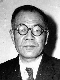 Michihiko Hachiya (Author of Hiroshima Diary)