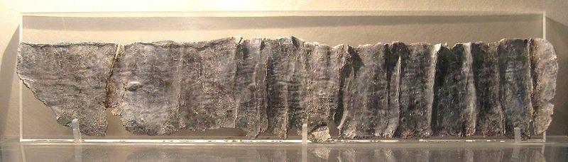File:Pella leaded tablet (katadesmos) 4th Century retouched.jpg