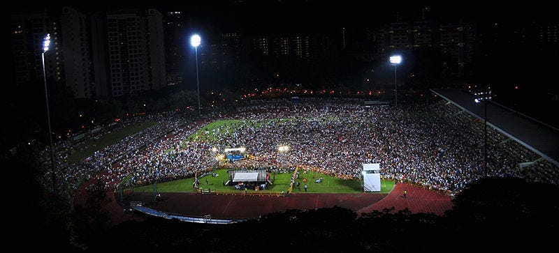 File:Workers' Party general election rally, Bedok Stadium, Singapore - 20110430-02.jpg