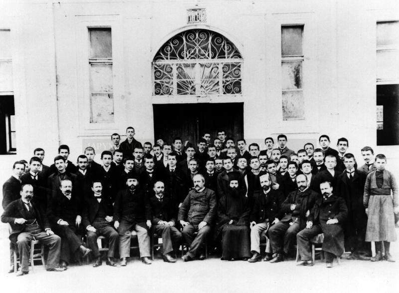 Greek school in Monastir, early 20th century