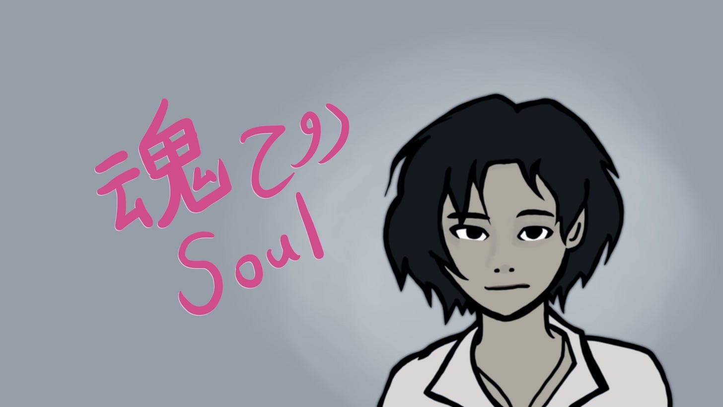 A doodle of Fang from Detention with the word soul in Chinese, Malay, and English on the left.