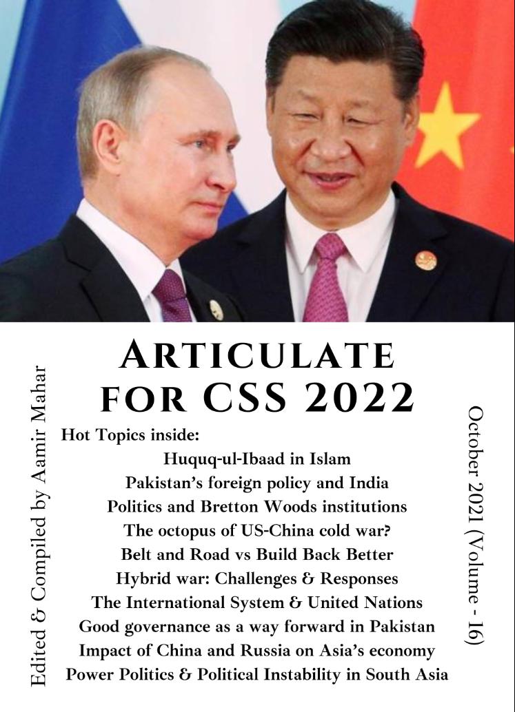 CSS 2022 Articulate – 16
