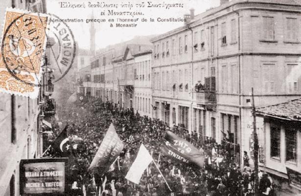 Greeks demonstrating on the streets of Monastir (Bitola) in 1908