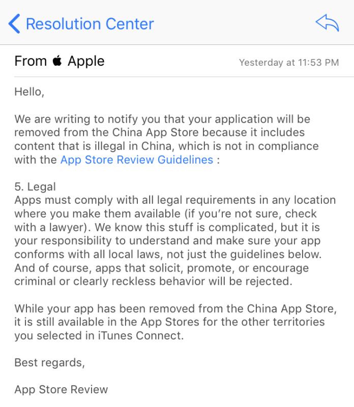 Apple убирает VPN-приложения из китайского AppStore